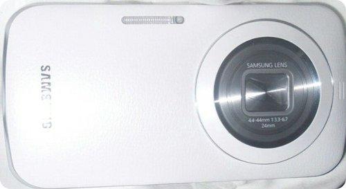 Será este el Samsung Galaxy S5 Zoom