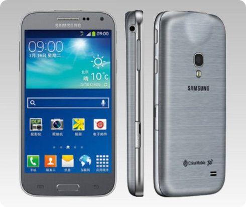 Ya está disponible el Samsung Galaxy Beam 2