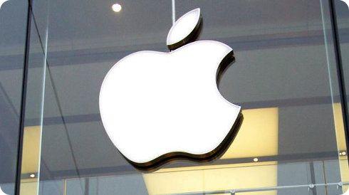 Apple continúa preparando su CDN