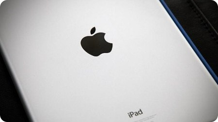 Apple no introducirá el multitareas de iOS 8 durante la WWDC
