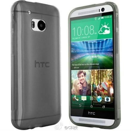 Así es el HTC One M8 Mini