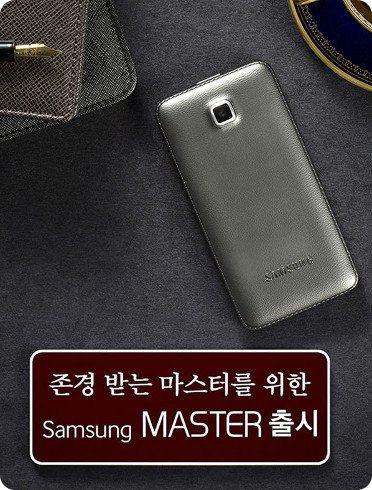 Samsung Master: un nuevo móvil con tapa
