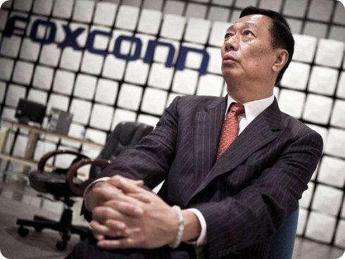 Foxconn contratará miles de empleados adicionales para la producción del iPhone
