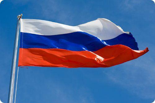 Rusia comenzará a usar sus propios procesadores en lugar de los de AMD e Intel