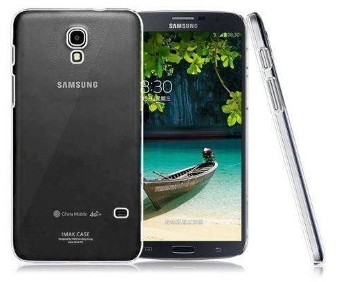 Se filtra un Samsung Galaxy Mega de 7 pulgadas