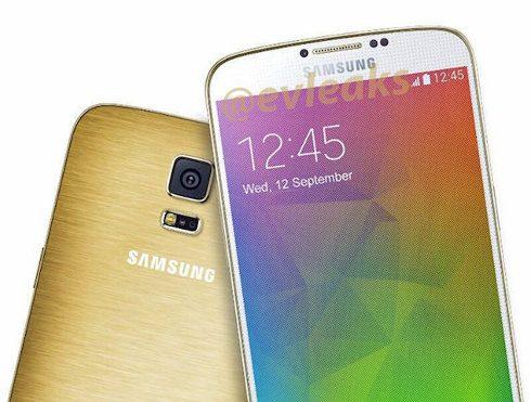 Se filtra una imagen del Galaxy F en color dorado