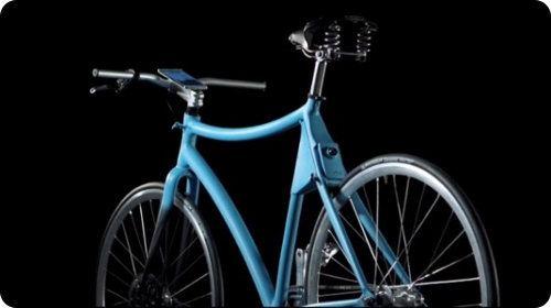 Smart Bike: la nueva bicicleta de Samsung