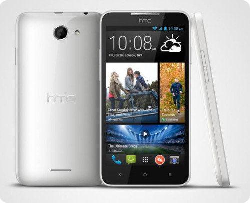El HTC Desire 516 pronto llegará a Europa