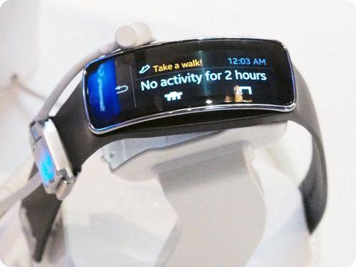 El smartwatch de Microsoft estará muy orientado al fitness