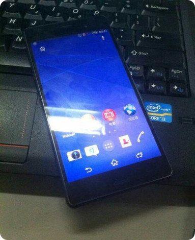 Este sería el Sony Xperia Z3