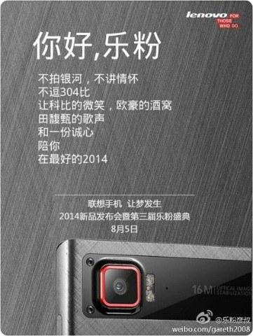 El Lenovo K920 será anunciado el 5 de agosto