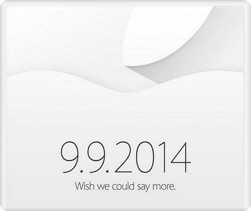 Apple anuncia un evento para el 9 de septiembre