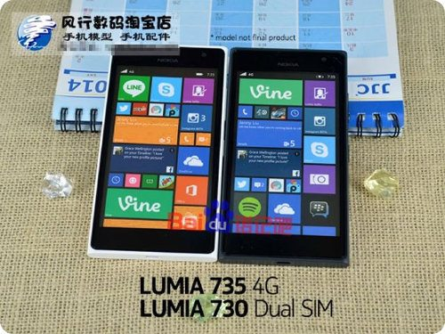 Filtrados los nuevos Nokia Lumia 730 y Lumia 735