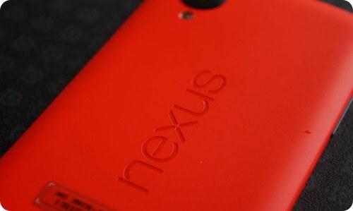 Más información sobre el Nexus 6 Shamu