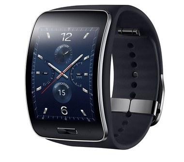 Samsung estrena otro smartwatch el Gear S