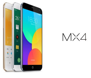 Detalles oficiales del Meixu MX4