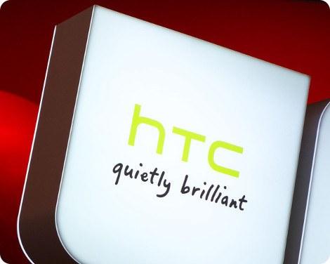 HTC trabaja en una cámara de 16 megapíxeles de alta resistencia