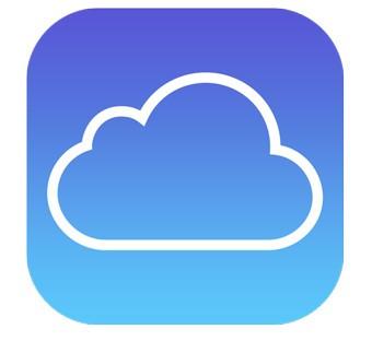 iCloud lanza autenticación en dos pasos para apps de terceros
