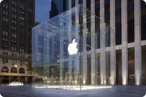 Apple quiere abrir 25 tiendas adicionales en China