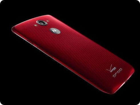Así se ve el poderoso Motorola Droid Turbo