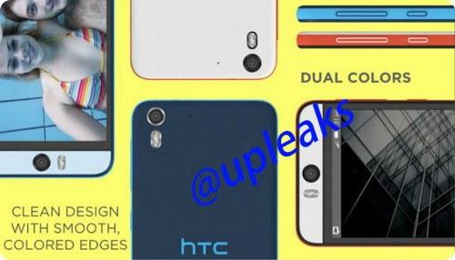 El HTC Desire Eye tendrá una cámara frontal de 13 megapíxeles