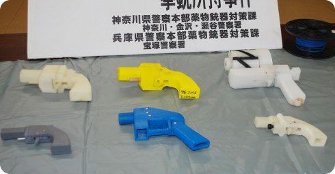 Un hombre es arrestado por fabricar armas con su impresora 3D