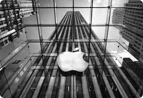 Apple nuevamente es la compañía más valiosa del mundo