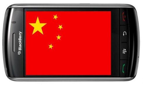 BlackBerry está realizando reuniones con Lenovo, HTC y Xiaomi