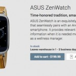 El Asus ZenWatch ya está disponible en Google Play