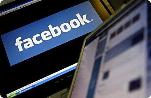 Facebook at Work: la red social llega a la oficina