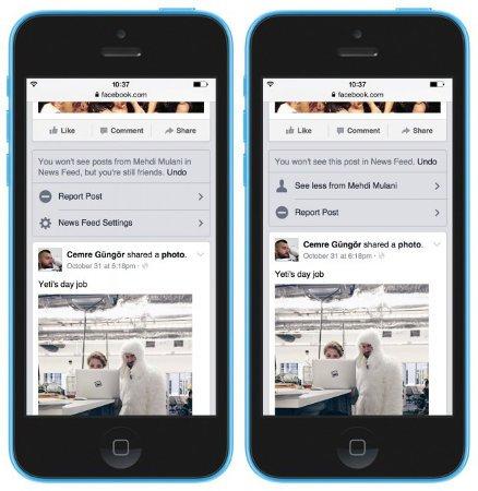Facebook te da más control sobre la sección de Noticias