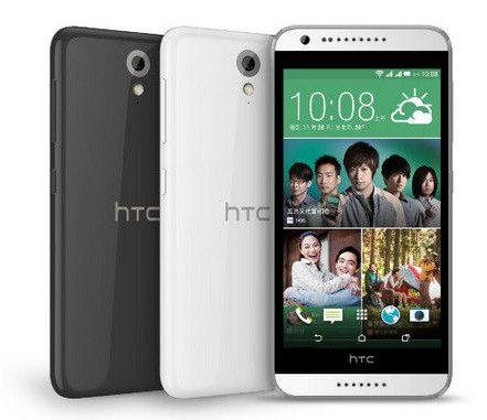 Anunciado el HTC Desire 620