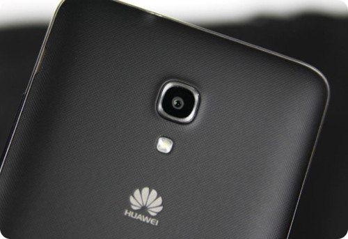 Filtradas las especificaciones del Huawei Ascend P8
