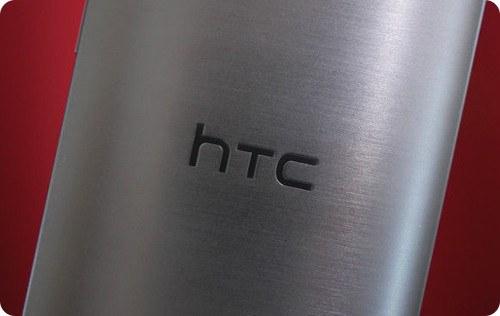 HTC Hima sería el nuevo móvil insignia de la compañía