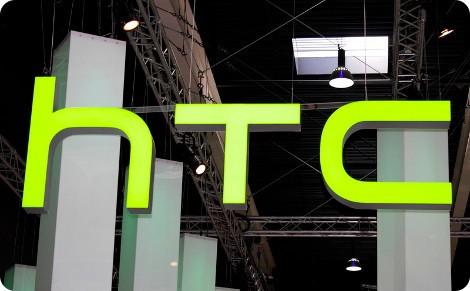 HTC fabricará más smartphones de gama baja en 2015