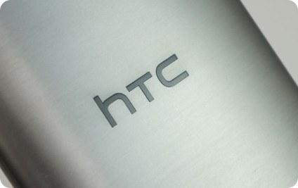 HTC ofrece descuentos de hasta un 20 en sus smartphones