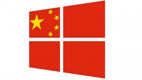 Microsoft tendría que pagar 137 millones de dólares por evasión de impuestos
