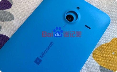 Así es el Microsoft Lumia 1330