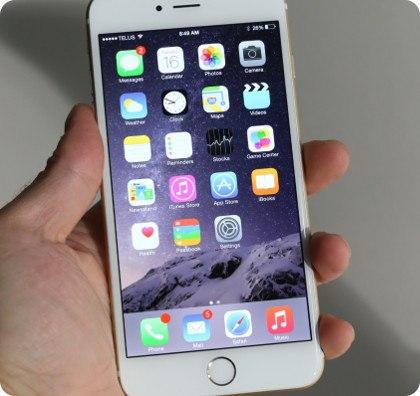 El iPhone tuvo muy buenas ventas en el último trimestre