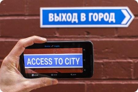 Google Translate mejora mucho la traducción en tiempo real