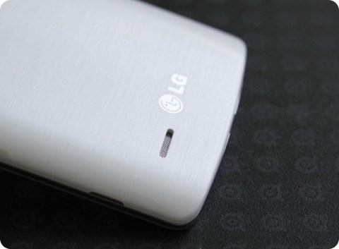 Más detalles del LG G4