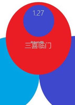 Meizu podría lanzar tres nuevos smartphones muy pronto