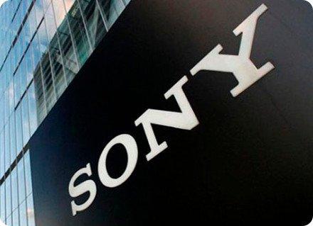 Novedades del Sony Xperia Z4