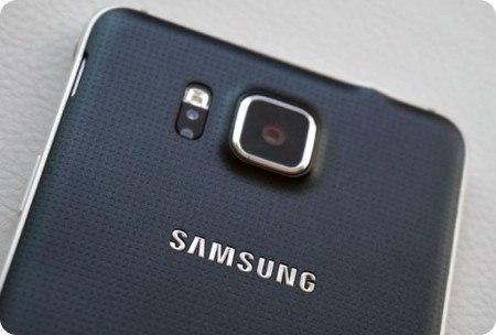 Qué presentará Samsung durante el MWC 2015