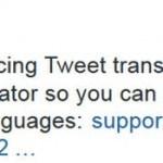 Twitter anuncia nueva función de traducción de tweets