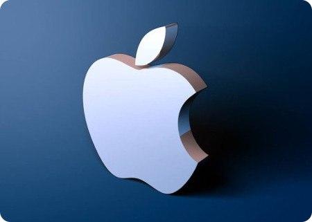 Apple prepara un evento para el 24 de febrero
