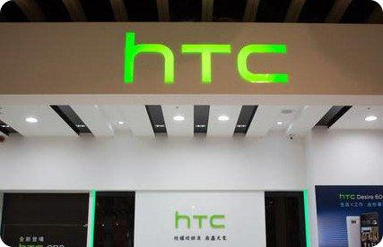 El HTC Desire A55 estaría en desarrollo