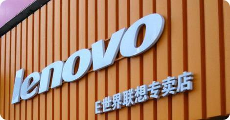 Lenovo ha vendido laptops con adware preinstalado