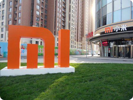 Xiaomi realizará una conferencia de prensa en Estados Unidos