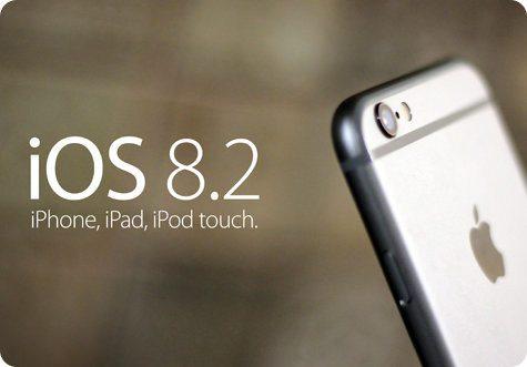 iOS 8.2 será lanzado en marzo